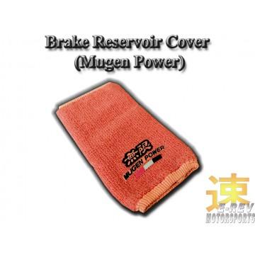 Mugen Type Brake Reservoir Cover