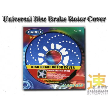 Disc Rotor Cover (Blue)