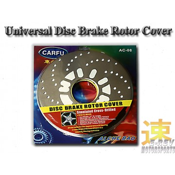 Disc Rotor Cover (Silver)