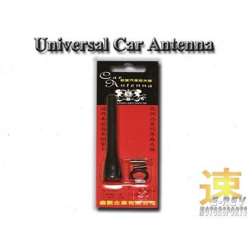 Universal Antenna