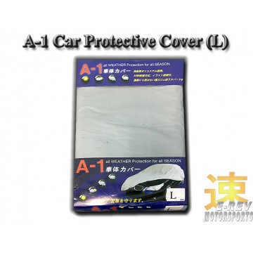 A-1 Car Cover (L size)