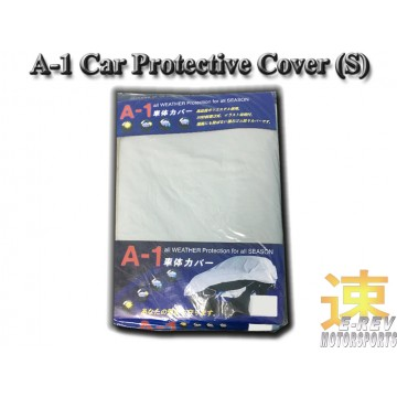 A-1 Car Cover (S size)