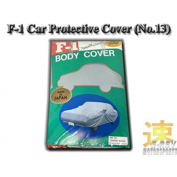 F1 Car Cover (13)