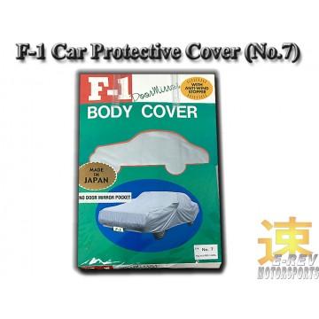 F1 Car Cover (7)