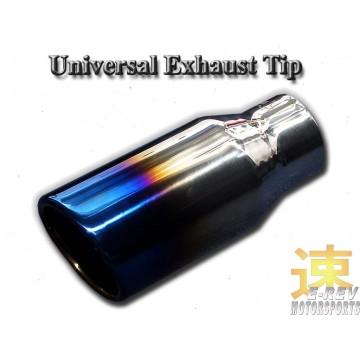 Universal Exhaust Tip (7631)