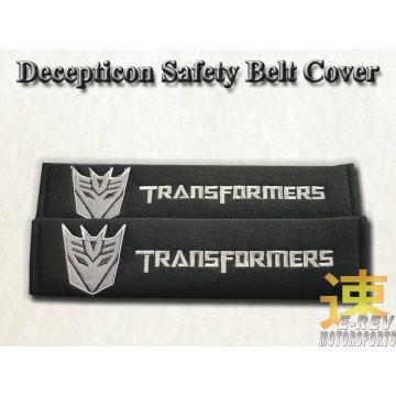 Decepticon Carbon Fibre Look Seat Belt Cushion