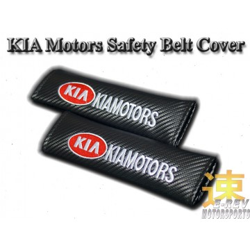 Kia Motor Carbon Fibre Look Seat Belt Cushion