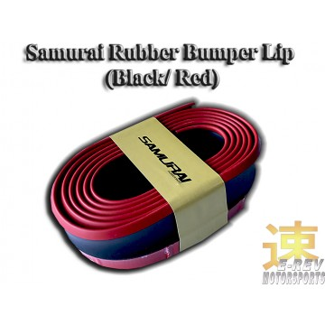 Rubber Lip (Black With Red Lining)