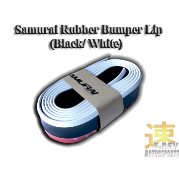 Rubber Lip (Black With White Lining)