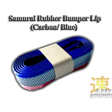 Rubber Lip (Carbon with Blue Lining)