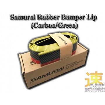 Rubber Lip (Carbon with Green Lining)