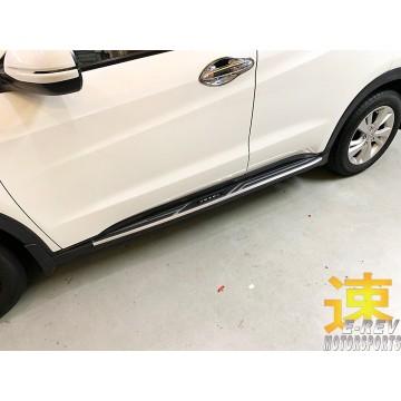 Honda Vezel Side step
