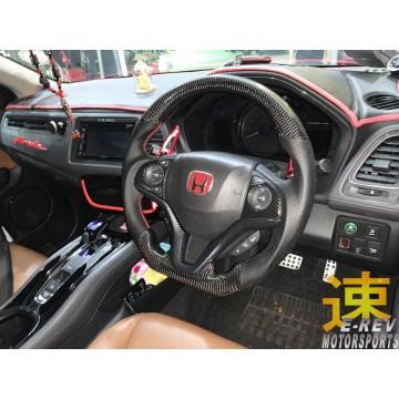 Honda Vezel Carbon Fibre Steering Wheel