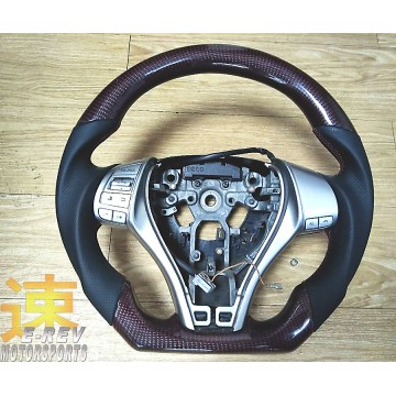 Nissan Slyphy Carbon Steering Wheel