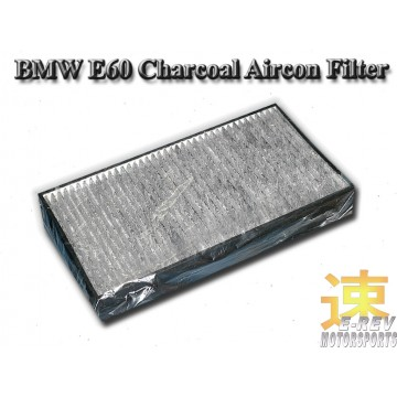 BMW E60 Aircon Filter