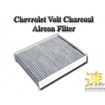 Chevrolet Volt Aircon Filter