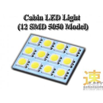 12SMD Cabin Lights