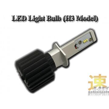 LED H3 Bulb