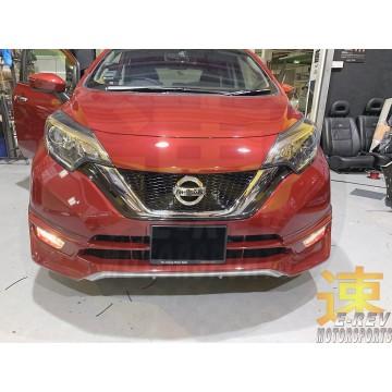 Nissan Note Fog Light