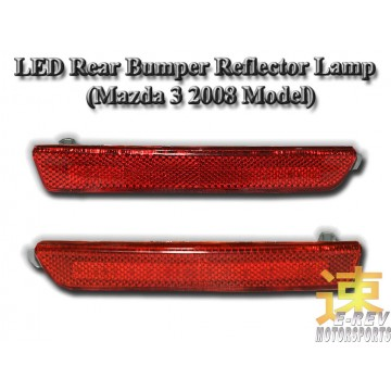 Mazda 3 2008 Rear Bumper Reflector Light