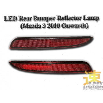Mazda 3 2010 Rear Bumper Reflector Light