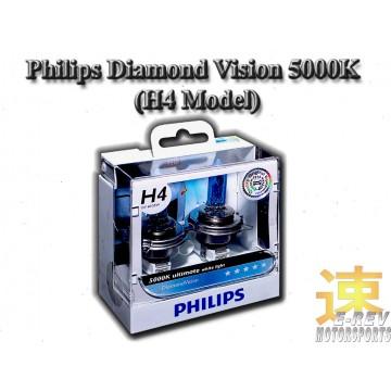 Philips H4 Halogen Bulb
