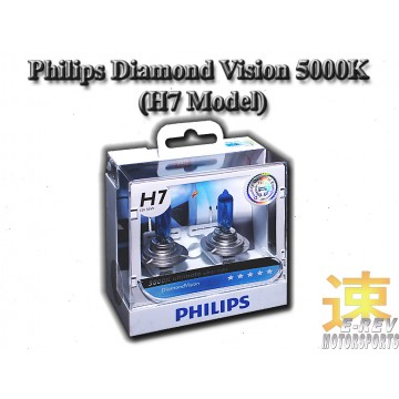 Philips H7 Halogen Bulb