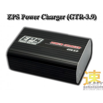 EPS Power Charger