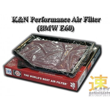 K&N Air Filter - BMW E60