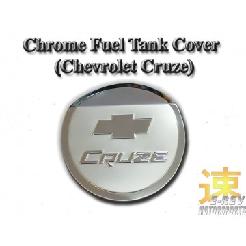 Chevrolet Cruze Chrome Fuel Tank Cover