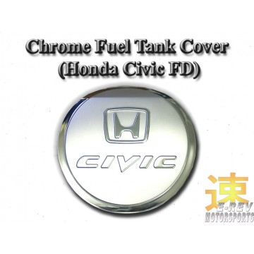 Honda Civic FD Chrome Fuel Tank Cover