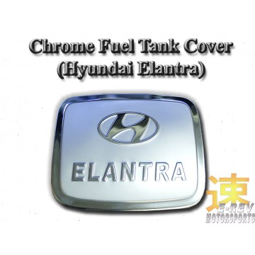 Hyundai Elantra 2011 Chrome Fuel Tank Cover