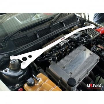 Alfa Romeo 155 Front Bar