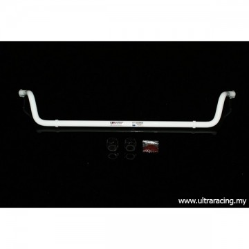 Audi A5 B8 Front Anti Roll Bar