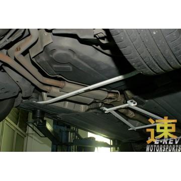 Audi A6 C4 2004 Rear Lower Arm Bar