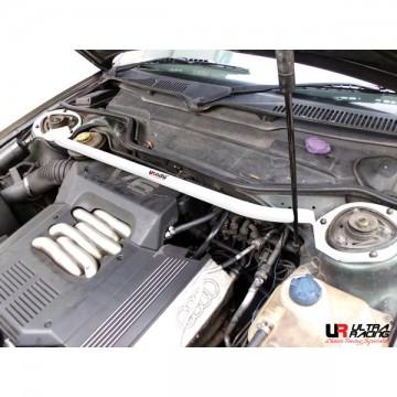 Audi A6 C4 Front Bar