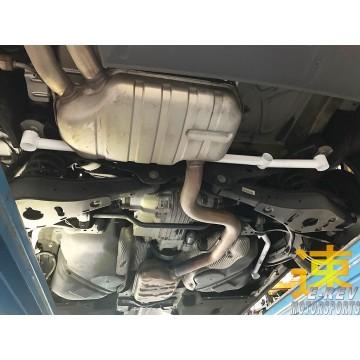 Audi Q3 Rear Lower Arm Bar