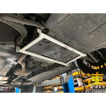 Audi Q5 2.0 Front Lower Arm Bar