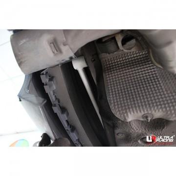 Audi S6 C7 3.0 Rear Torsion Arm Bar