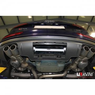 Audi SQ5 3.0 Rear Torsion Bar