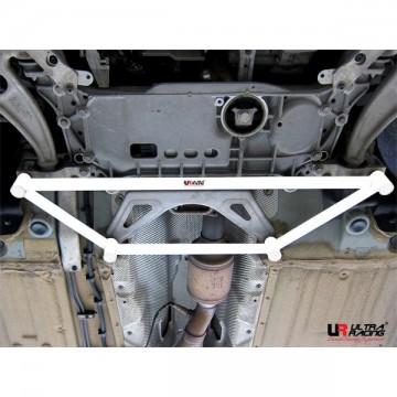 Audi TTS Quattro Front Lower Arm Bar