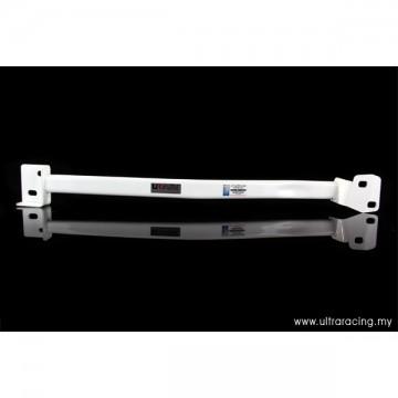 Audi TTS Quattro Rear Lower Arm Bar