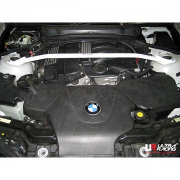 BMW E46 Front Bar