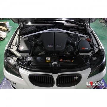 BMW E60 M5 Front Bar