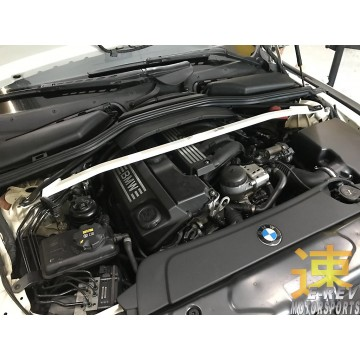 BMW E60 (525) Front Bar