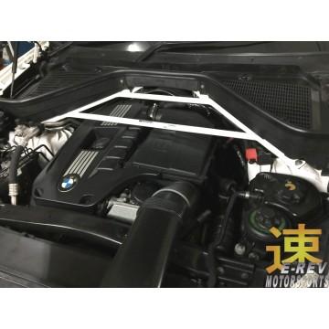 BMW F15 X5 335i Front Bar