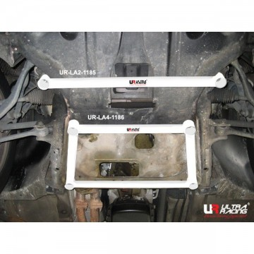 BMW E83 X3 Front Lower Arm Bar