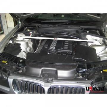 BMW E83 X3 Front Bar