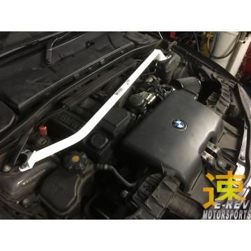 BMW E87 Front Bar