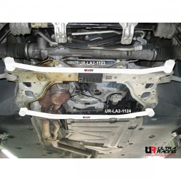 BMW E87 Front Lower Arm Bar